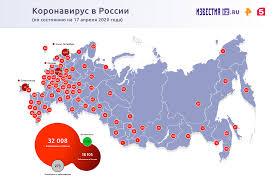 РЖД отменит назначенные на май и лето 129 доппоездов из-за ...