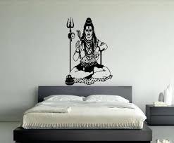 Amazon Com Stickersforlife Wall Decor Vinyl Sticker Room Decal Art Indian Hindu Shiva God Religion Figure 1057 Home Kitchen