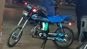 babu 70 bali x full alteration bikes