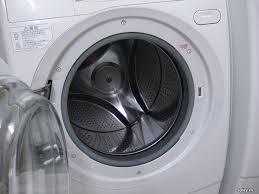 máy giặt sanyo awd-aq4000 mới đẹp hàng Japan
