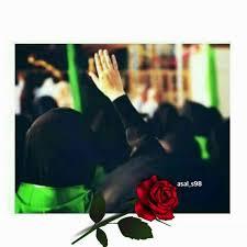 رمزيات عراقية بنات حسينيه كوراي Facebook