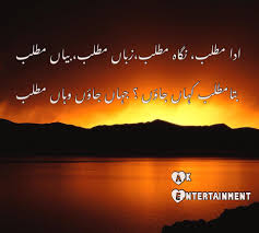 urdu life quotes and poetry facebook