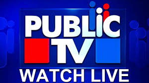 Public Tv | Watch live tv online, Online tv channels, Live tv
