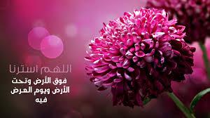 خلفيات اسلاميه جميله جدا اروع الخلفيات الدينيه صوري