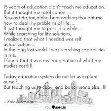 years of education did quotes writings by greeshma s