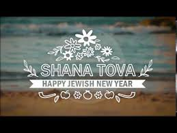 Shana Tova 2020 - YouTube