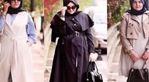 Biar tak salah pilih, intip tips memilih model rambut sesuai bentuk wajah dalam artikel yang pernah dibuat. 10 Koleksi Favorit Baju Muslim Wanita Gemuk Plus Tips Cara Memilih Yang Paling Pas Untukmu