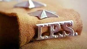 ips officer logo hd 1280x720
