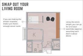 room bto