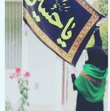 صور بنات محجبات انزعوآ الزينه يآمسلمين وبدلوهآ بالسوآد