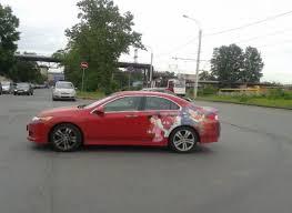 Car Decal Justpost Virtually Entertaining