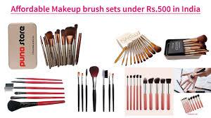 affordable makeup brush sets under rs