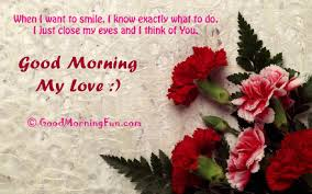 good morning my love new ecard for