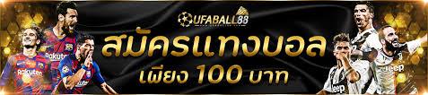 ผลบอลสด 7m เว็บดูผลบอลสดออนไลน์ภาษาไทย 100% : UFABALL88