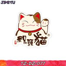 1psc Lucky Cat Anime Stickers Interesting Cute Jdm Kids Toy Sticker Diy Phone Suitcase Laptop Skateboard Car Waterproof Stickers Toy Sticker Anime Stickerstickers Diy Aliexpress