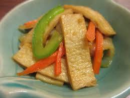 Korean Fish Cake Side Dish