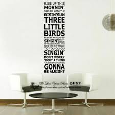 rise up this morning wall art quotes sticker vinyl decal home