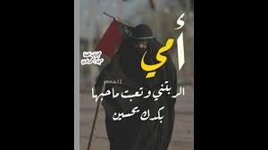 صور مع اشعار حسينيه موسيقى حزينه Youtube