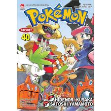 Truyện tranh Pokemon Đặc Biệt lẻ tập 31-40 tái bản 2020 - NXB Kim ...