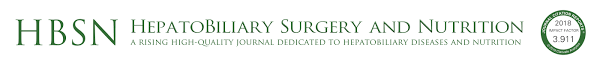 home hepatobiliary surgery and nutrition