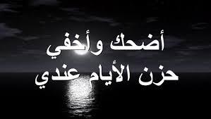 اجمل صور حزينه للفيس بوك بوستات فيس بوك حزينة حزن و الم