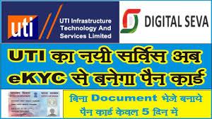 apply pan card for uti aadhaar e kyc