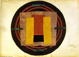 Design for a Rug for Arthur Rock - Roger Fry | Wikioo.org - The ...