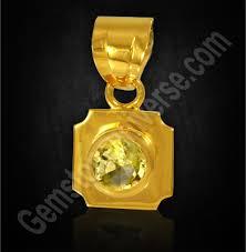 vedic astrology gemstone yellow sapphire