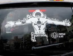 Three Steps Over Japan One Piece Decal