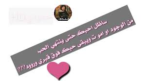 الاشتراك في القناة رمزيات حب كتابه حلوه إهداء ل حبيبتي Youtube