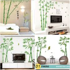 20 Each Design 2 In 1 Extra Large Bamboo Wall Stickers Living Room Bedroom Sofa Tv