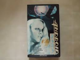 Vampire in Venice Klaus Kinski Japanese Horror Movie VHS Japan for ...