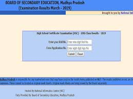 mpresults.nic.in: MP Board 10th 12h Result 2010 Declaration date | check results through direct links here | Educational News