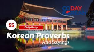 enlightening korean proverbs and sayings
