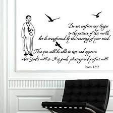 com wall decals quotes bible verse psalm r s do