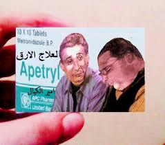 صور إفيهات أفلام على علب الأدوية لتخفيف آلام المرضى مصر العربية