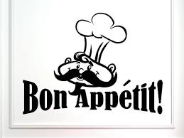 Bon Appetit Wall Decor Stickers Contemporary Wall Decals By Vinylsay Llc