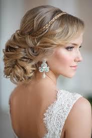تسريحات الشعر للعروس 2020 الليلة ليلتك يا عروسة تميزي وتالقي