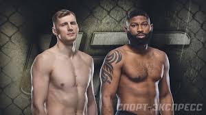 Волков — Блэйдс: когда бой UFC, расписание турнира, где смотреть ...
