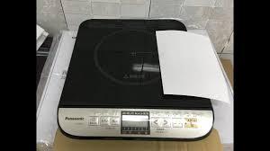 Kaku.vn - đập hộp bếp từ IH đơn nội địa Nhật Bản KZ-PH33 - YouTube