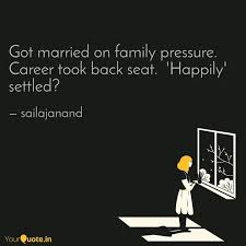 got married on family pre quotes writings by sailaja anand