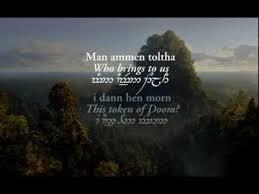 lothlorien quenya and sindarin lyrics in tengwar lord of