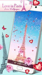 برج ايفل خلفية حية For Android Apk Download