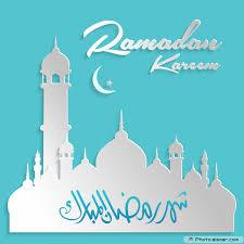 ucapan salam ramadhan terbaik dengan elsoar