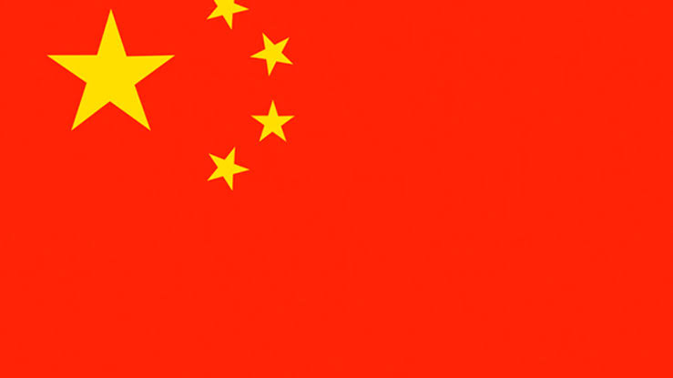Resultado de imagem para bandeira da china