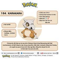 Pokémon Việt Nam