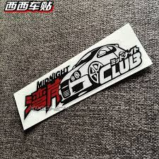 Qoo10 West West Car Stickers Racing Games Cars Personalized Applique Cars R Automotive Ind