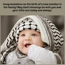 islamic birthday and newborn baby wishes messages quotes
