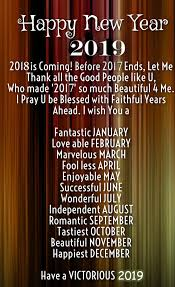 happy new year quotes greeting wishes images happy new