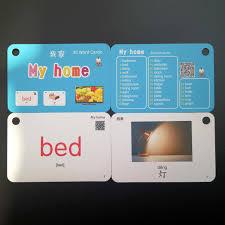 32 Cái/bộ Nhà Của Tôi Trung Hoa Tiếng Anh Từ Đèn Flash Thẻ Bỏ Túi Hình Thẻ  Trò Chơi Trẻ Em Giáo Dục Đồ Chơi Học Tập Cho Trẻ Em Quà Tặng|